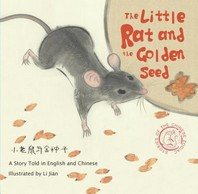 [해외]The Little Rat and the Golden Seed