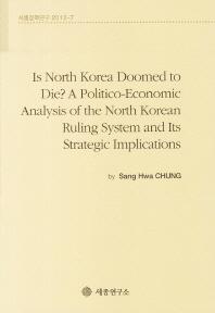 Is North Korea Doomed to Die(세종정책연구 2012-7)