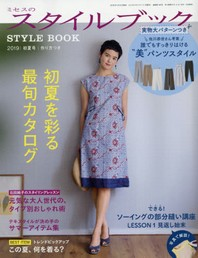 http://www.kyobobook.co.kr/product/detailViewEng.laf?mallGb=JAP&ejkGb=JNT&barcode=4910084750592&orderClick=t1g