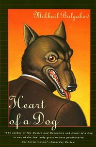 [해외]Heart of a Dog (Paperback)