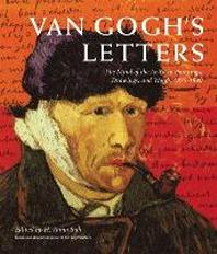 Van Gogh's Letters, UnA/E