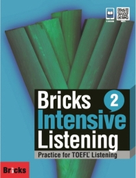 Bricks Intensive Listening. 2