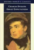 Great Expectations (Oxford World Classics)