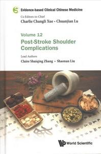 [해외]Evidence-Based Clinical Chinese Medicine - Volume 12 (Hardcover)