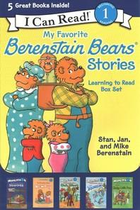 My Favorite Berenstain Bears Stories