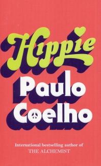 [보유]Hippie