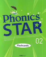 Phonics Star Flash Cards 2