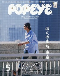 http://www.kyobobook.co.kr/product/detailViewEng.laf?mallGb=JAP&ejkGb=JNT&barcode=4910180290596&orderClick=t1h