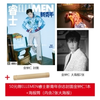 http://www.kyobobook.co.kr/product/detailViewEng.laf?mallGb=ENG&ejkGb=ENG&barcode=6030005134596&orderClick=t1e