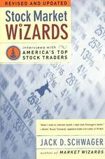 [해외]Stock Market Wizards