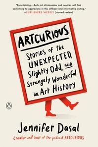 [해외]Artcurious