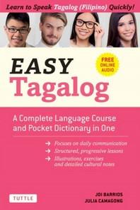 [해외]Easy Tagalog