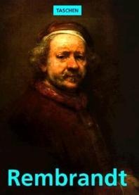 Rembrandt /H508(서고)/중상급