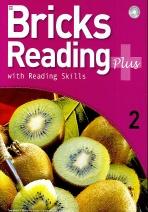 Bricks Reading Plus 2