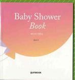베이비 샤워북(CARD BOOK)