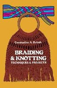 [해외]Braiding and Knotting