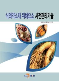 책 (신간) 주간모음 (11월18일~11월 22일)