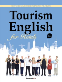 Tourism English for Hotels(CD1장포함)