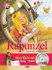 Rapunzel(라푼젤)(CD1장포함)(First Story Books 29)(양장본 HardCover)