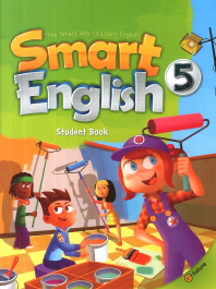 Smart English. 5(Student Book)(CD2장포함)