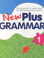 NEW PLUS GRAMMAR. 1