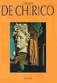 데 키리코(20세기미술의발견)