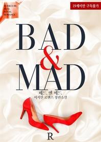 BAD & MAD (배드 앤 매드)