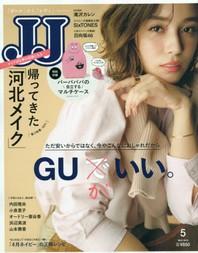제이제이 JJ 2019.05 (바바파파 멀티케이스)