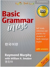 Basic Grammar In Use With Answers 3/E (한국어판) ///CC7