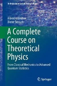 [해외]A Complete Course on Theoretical Physics