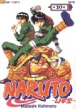 나루토. 10