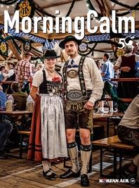 MorningCalm(모닝캄 2019년 11월호)