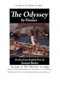 호머의 오디세이.The Book of The Odyssey, by Homer