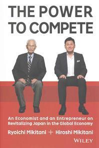 [해외]The Power to Compete (Hardcover)