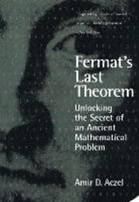 [해외]Fermat's Last Theorem (Paperback)
