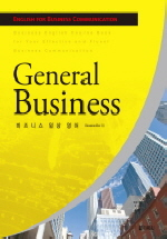 GENERAL BUSINESS (비즈니스 일상 영어)(MP3CD1장포함)(English for Business Communication)