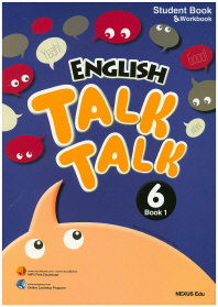 English Talk Talk. 6(Book. 1)