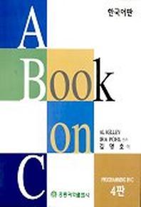 A BOOK ON C 4/E