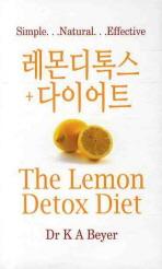 레몬디톡스 다이어트