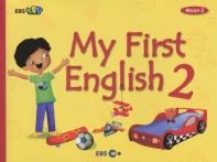 My First English. 2(Moon 2)(CD1장포함)(EBS초목달)
