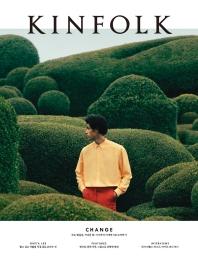 킨포크(Kinfolk) Vol. 35