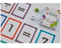 숫자카드(연산/숫자 주사위포함)(완구/교구)