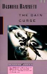 [해외]The Dain Curse (Paperback)