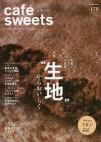 CAFE-SWEETS 178