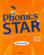 Phonics Star Flash Cards 3