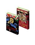 본격 제2차 세계대전 만화 1~2권 세트