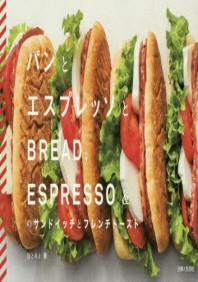 [해외]「パンとエスプレッソと」のサンドイッチとフレンチト-スト