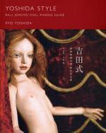 [해외]吉田式球體關節人形制作技法書