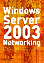 WINDOWS SEVER 2003 NETWORKING