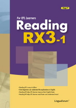 Reading RX 3-1